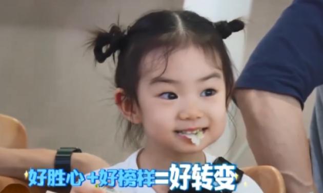 《想想办法吧爸爸》终于开播,戚薇女儿可爱爆表,一家三口甜蜜同框