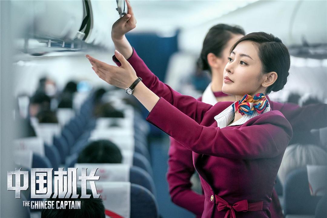 「中国机长 电影」的圖片搜尋結果